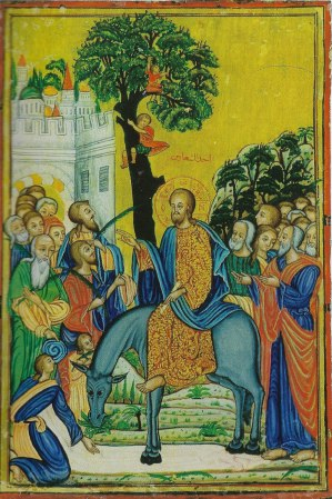 This image has an empty alt attribute; its file name is 1024px-palm_sunday_icon_lebanon.jpg